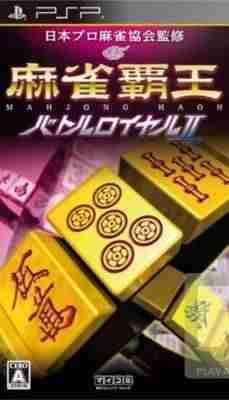 Descargar Mahjong Haoh Battle Royale II [JPN] por Torrent